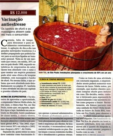 Revista PEGN