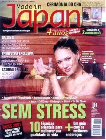 Made In Japan - Edição Setembro/2001
